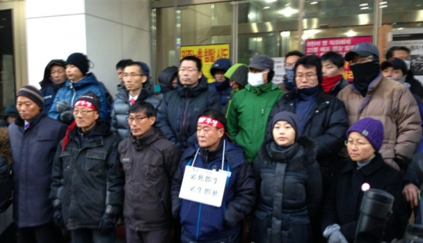 Raid on KCTU office to arrest Korean Railway Workers' Union KRWU officers