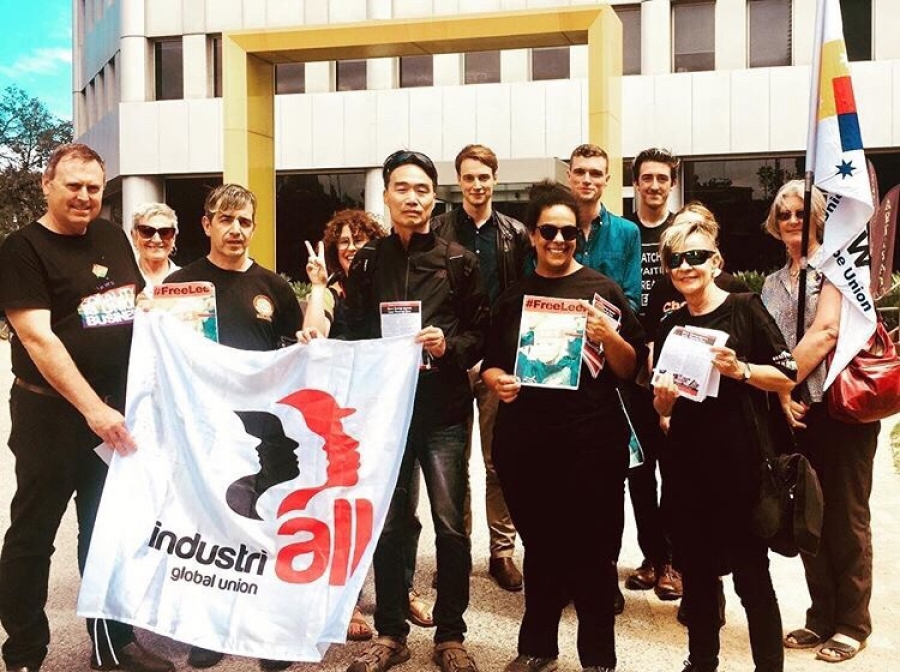 ITUC International Day of Action - Australian Solidarity with KCTU