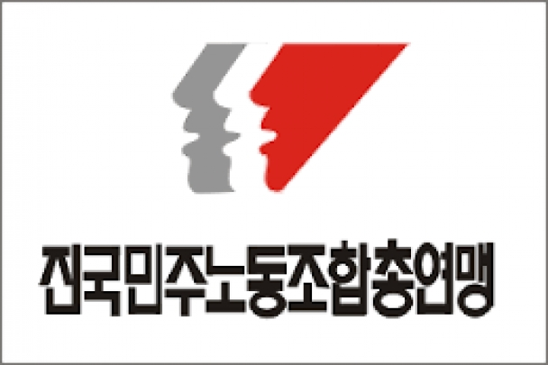 Korean Workers Strike on April 24th