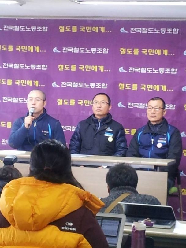 Korean Police Attempt to Arrest the KRWU President In The Middle Of Press Conference